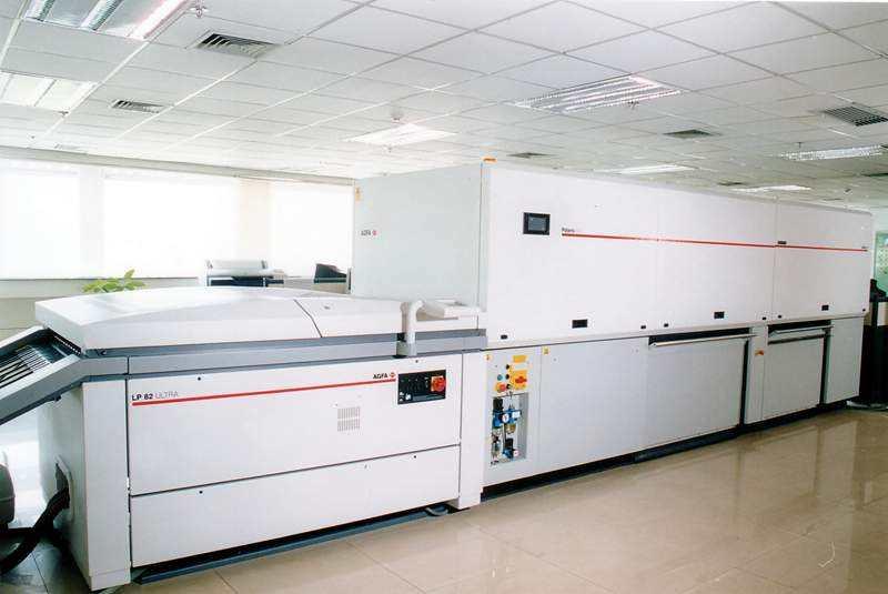 数字制版印刷技术