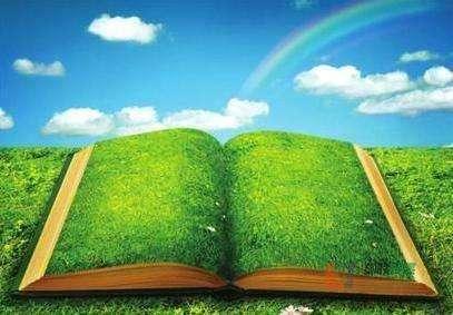 绿色印刷制版