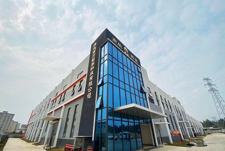 广东省南方彩色制版有限公司属下清远南方制版科技有限公司